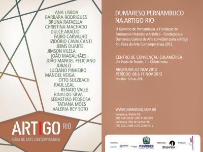 Dulce Araujo - Convite Virtual DUMARESQ ARTIGO RIO