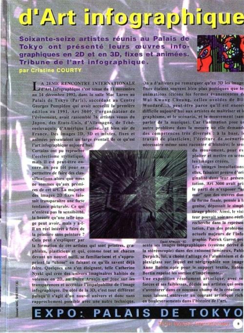 Dulce Araujo - Exposição Palais de Tokyo revista 01